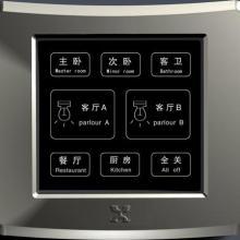 供应家居智能照明控制系统