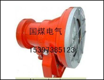 国煤销精瑞达DGC36/127L(B)矿用隔爆型LED投光灯
