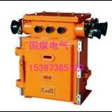 国煤供应QJZ-400双速双回路真空电磁起动器