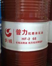 长城牌HF-2抗磨液压油是以精制基础油和高品质添加剂批发