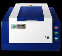 供应 重庆RoHS六项检测仪器