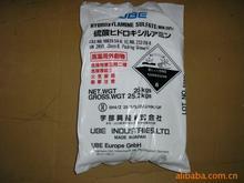 供应硫狻羟胺