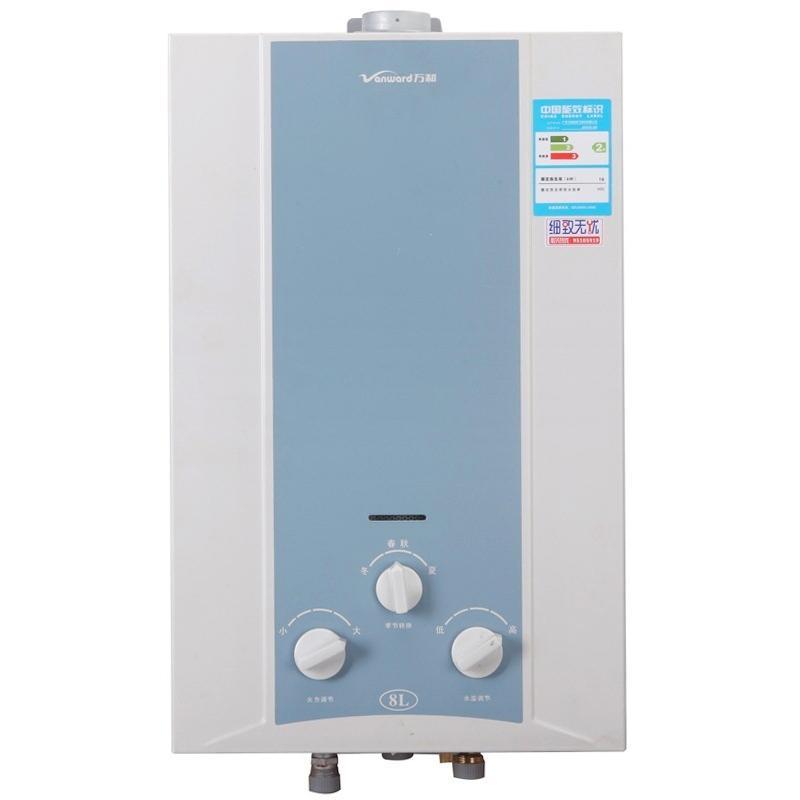 供应万和燃气热水器8升天然气图片