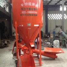 供应砂浆混合设备