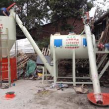 供应干粉混合设备