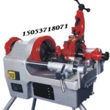 供应套丝机价格套丝机型号电动套丝机
