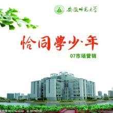 郑州专业设计制作毕业纪念品、纪念册