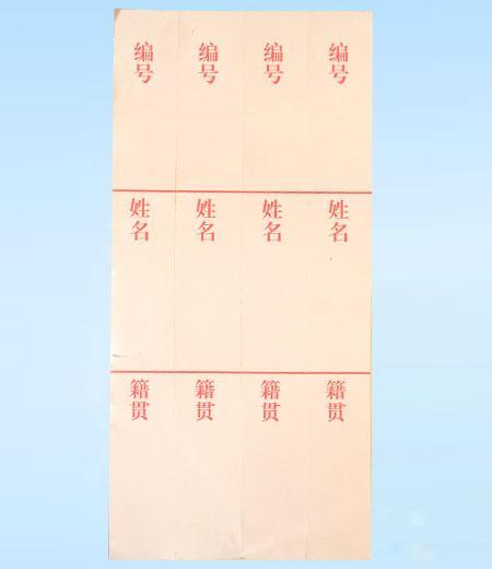 标签: 档案盒