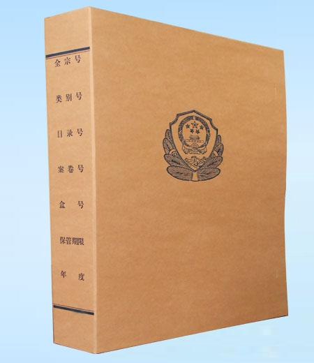 标签: 公检法档案盒供应商/三佳