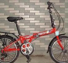 供应上海永久20寸折叠自行车凌鹰禧玛诺6速朝阳轮胎铝合金车架批发