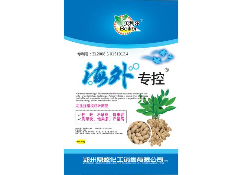供应控制花生旺长不含多效唑 预防花生白绢病好农药