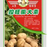 供应土豆控旺膨大素  控制土豆旺长好农药