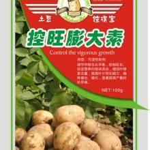 供应土豆控旺控制土豆旺长土豆膨大好农药