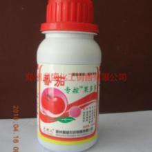 供应番茄控旺好叶面肥供应控制番茄旺长好农药