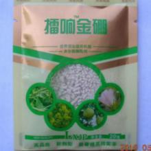 供应国产纯硼补硼  作物补硼好肥料