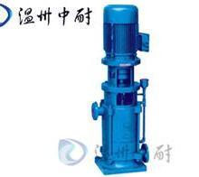 立式离心泵 管道离心泵 多级离心泵