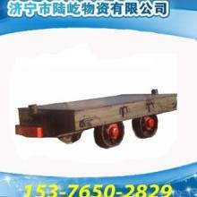 供应矿业专用平板车