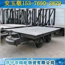 供应20吨矿用平板车