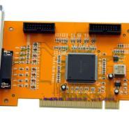 供应监控视频采集卡USB视频采集卡
