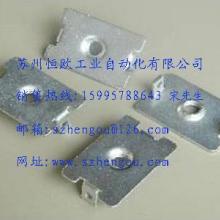 供应 铝型材端面固定板地脚固定片