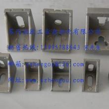 供应苏州优质铝合金角码直接连接件厂家图片