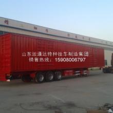 供应16米集装箱式物流货柜半挂车批发