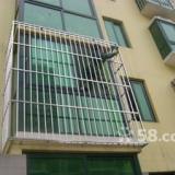 供应北京不锈钢防盗窗