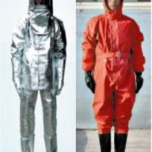 供应劳保防护用品