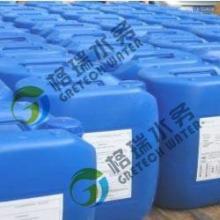 供应工业水处理剂 图片