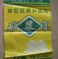 布类包装材料编织袋