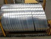 长期有货大量经营三角料变压器矽钢片一系列规格200-500。批发