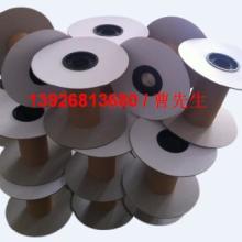 供应纸轴、纸盘、纸线盘