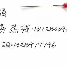 供应进口韩国二手仪器代理,时间量仪表进口报关