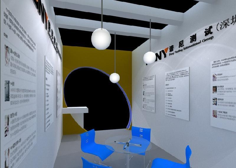 供应成都展览90平米展台设计公司图片