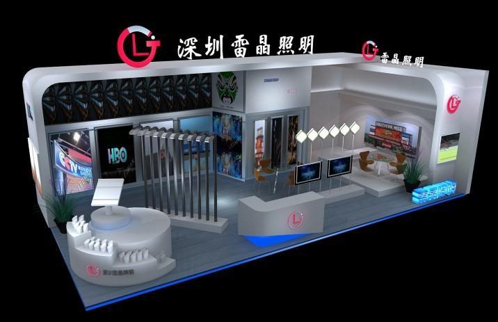 供应四川绵阳展览设计展台搭建图片