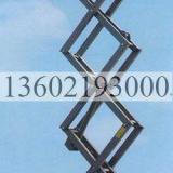 供应电动剪叉高空作业平台,电动剪叉高空作业平台价格