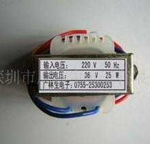 供应EI低频变压器批发