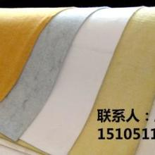 优质PPNOILN钢铁钢高炉专用除尘布袋、滤袋批发