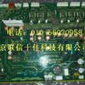 富士变频器驱动板图片