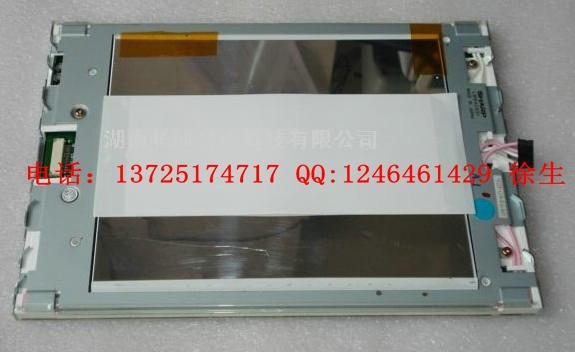 lm64c031_lm64c031供货商_供应LM64C031_