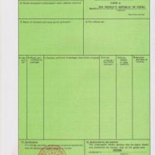 供应空白原产地证CO/FA/FE等图片