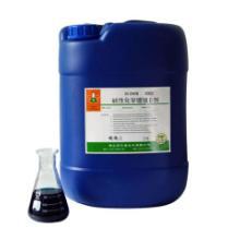 供应碱性化学镍