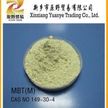 供应丁腈橡胶专用橡胶促进剂m
