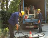 供应广州市环卫车低价清理化粪池机械疏通厕所保证质量83858185批发