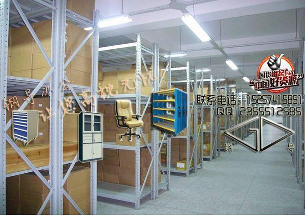 宁波市钢导办公家具有限公司