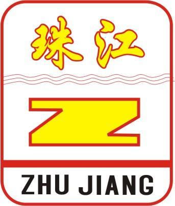 海南珠江洗涤设备有限公司