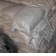 江苏供应用于工业的工业盐无机盐批发