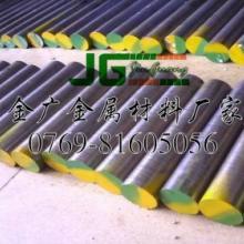 供应【440C不锈钢棒】价格图片