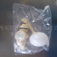 供应DN20塑料浮球阀水箱浮球阀开关 6分不锈钢冷水箱浮球阀批发