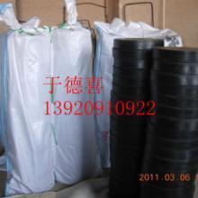 供应管桩橡胶堵头价格/管桩橡胶堵头图片/管桩橡胶塞生产厂家供应商电话